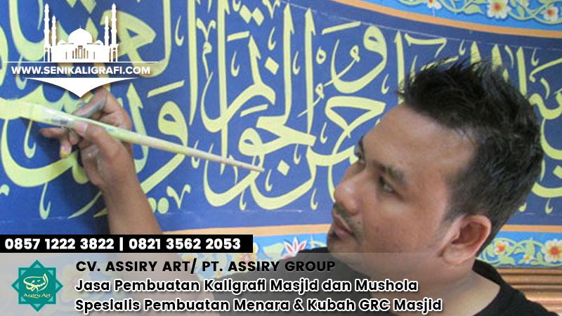 Assiry Art Jasa Kaligrafi Masjid Terbaik Berkualitas dan Profesional Di Indonesia Sekaligus Spesialis Jasa Pembuatan Menara dan Kubah GRC Masjid4 (2)