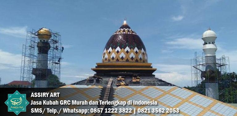 Kubah GRC Murah dan Terlengkap di Indonesia
