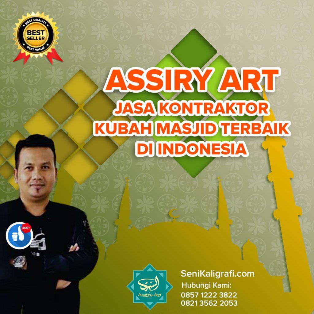 Jasa kontraktor kubah masjid terbaik Indonesia