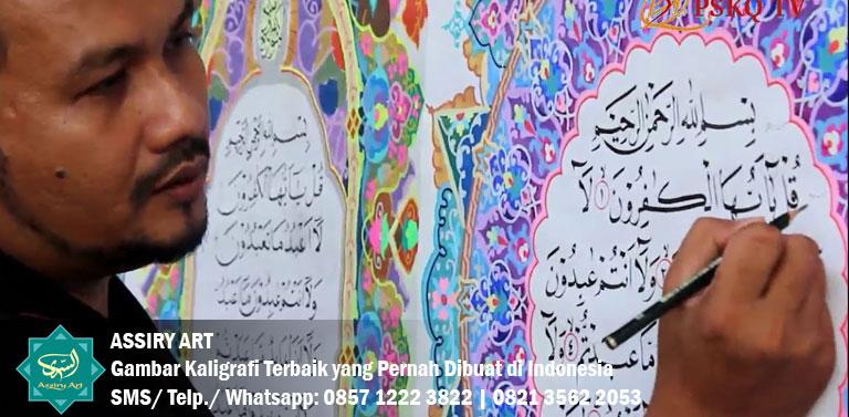 kaligrafi terbaik