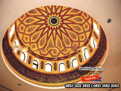 Kontraktor Kubah Masjid Kudus | CV Assiry Art dan PT Assiry Group