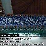 Jasa Kaligrafi Masjid dan Pusat Kaligrafi Terbaik Terpercaya Di Indonesia