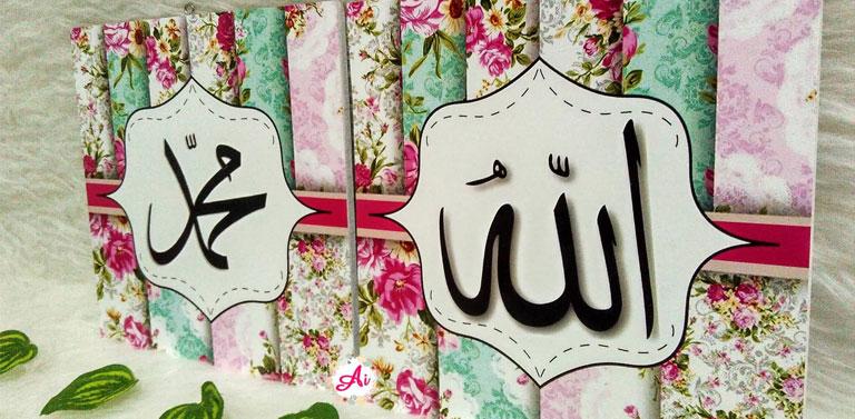 dekorasi kaligrafi