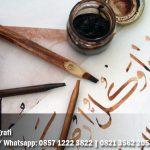 Seni Rupa Islam, Tentang Fungsi Kaligrafi