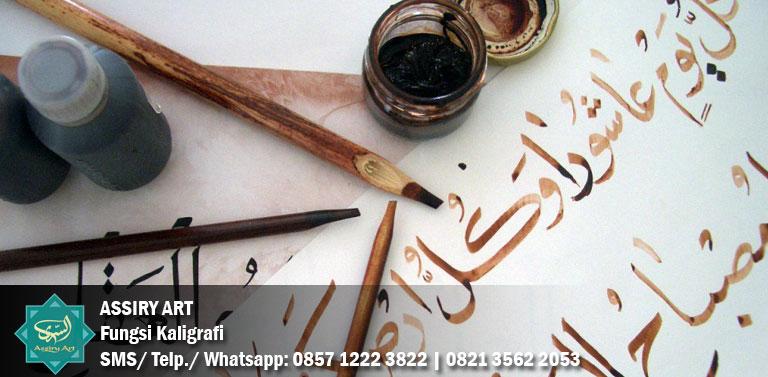 fungsi kaligrafi