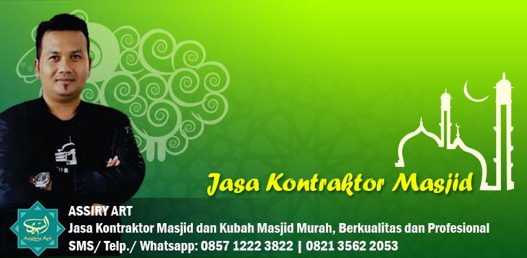 Jasa Kontraktor Masjid dan Kubah Masjid Murah, Berkualitas dan Profesional0 (0)