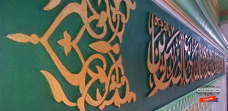 Kaligrafi Masjid Timbul