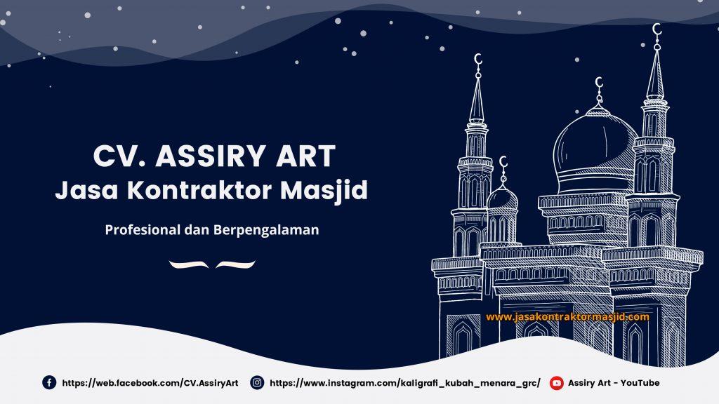 Jasa Kontraktor Masjid