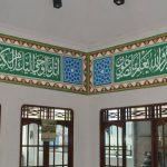 Jasa Pembuatan Kaligrafi di Pati Dengan Konsep Desain Terbaru | Kontraktor Masjid Profesional CV. ASSIRY ART