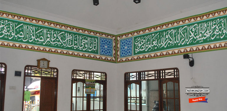 Jasa Pembuatan Kaligrafi Masjid di Pati