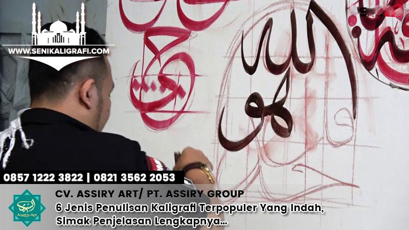 gaya-penulisan-kaligrafi