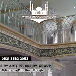Kaligrafi Hiasan Dinding Masjid | Hiasan Kaligrafi Terlengkap
