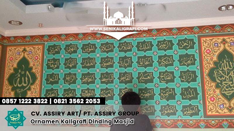 ornamen kaligrafi dinding masjid