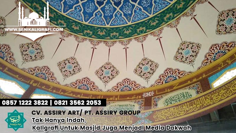 kaligrafi untuk masjid